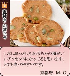 100甘味5